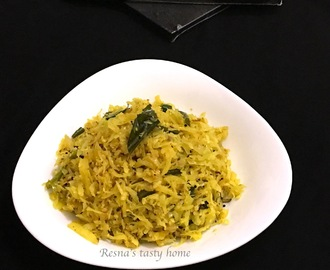 Cabbage upperi/ Cabbage stir fry