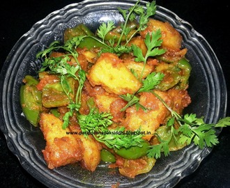 ALOO SIMLA MIRCH / POTATO AND CAPSICUM STIR FRY