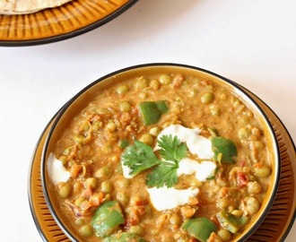 Green Peas and Capsicum Masala