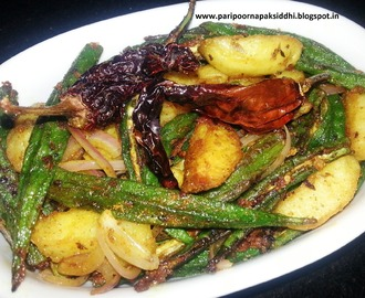 CHATPATI KURKURI ALOO BHINDI / TANGY CRISPY OKRA WITH POTATO WEDGES