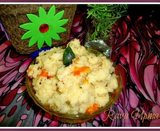 Rava Upma Recipe / Sooji Upma / Simple Suji Upma / Rawa Upuma Recipe