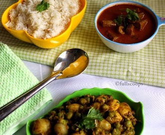 Baby Potato and Peas Masala | Aloo Matar Recipe