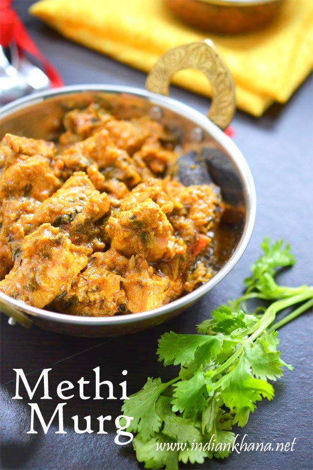 Methi Chicken Recipe | Murgh Methi | Chicken Recipes