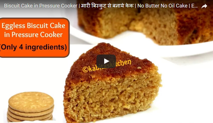 Biscuit Cake Recipe Video