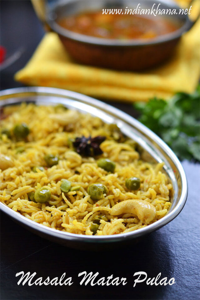 Masala Matar Pulao | Masala Peas Pulao | Lunch Box Recipes