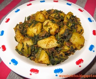 Aloo Palak (Spinach Aloo Curry)