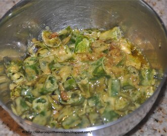 Malai Mirch - मलाई मिर्च (Green Chillies in Heavy Cream) - A Green Chilli Preparation Rajasthani Way