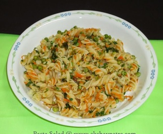 Pasta Salad Recipe - Fusilli pasta salad with carrot, green peas and cauliflower