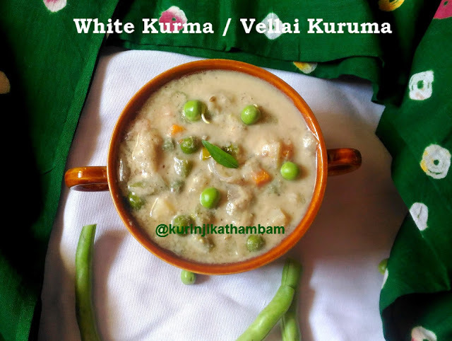 White Kurma / Vellai Kuruma | Side Dish for Chapathi