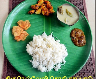 TIRUNELVELI SPECIAL SODHI KUZHAMBU LUNCH MENU RECIPE