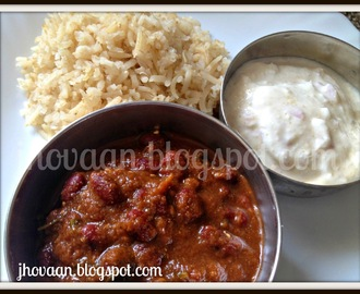 Recipe : Gharwala Rajma - Indian Homestyle Kidney Beans (Vegan)