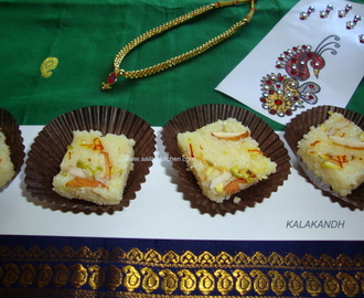 Kalakand In Microwave / Kalakand Recipe / Quick Kalakandh / Indian Milk Burfi Recipe / Misri Mawa Recipe-Microwave Recipe