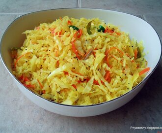 Cabbage & carrot Thoran / Strifried cabbage with coconut