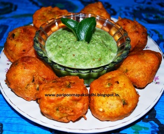 BATATA VADA / DEEP FRIED SPICY POTATO DUMPLINGS / बटाटा वडा
