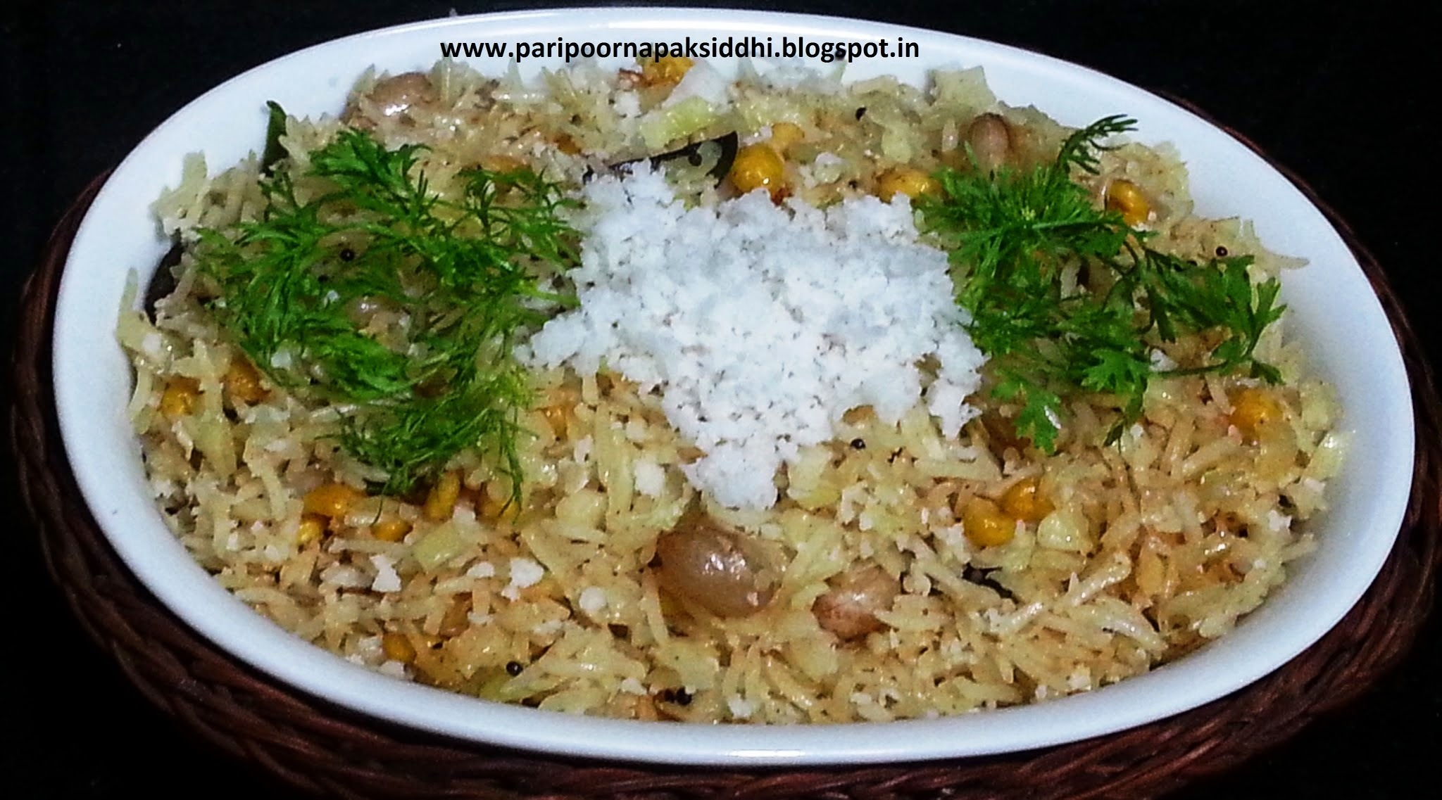 KOBI BHAAT / UBJE / CABBAGE RICE (TYPE 1)