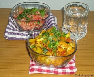 Phool gobi batatyachi bhaji / cauliflower potato sabzi