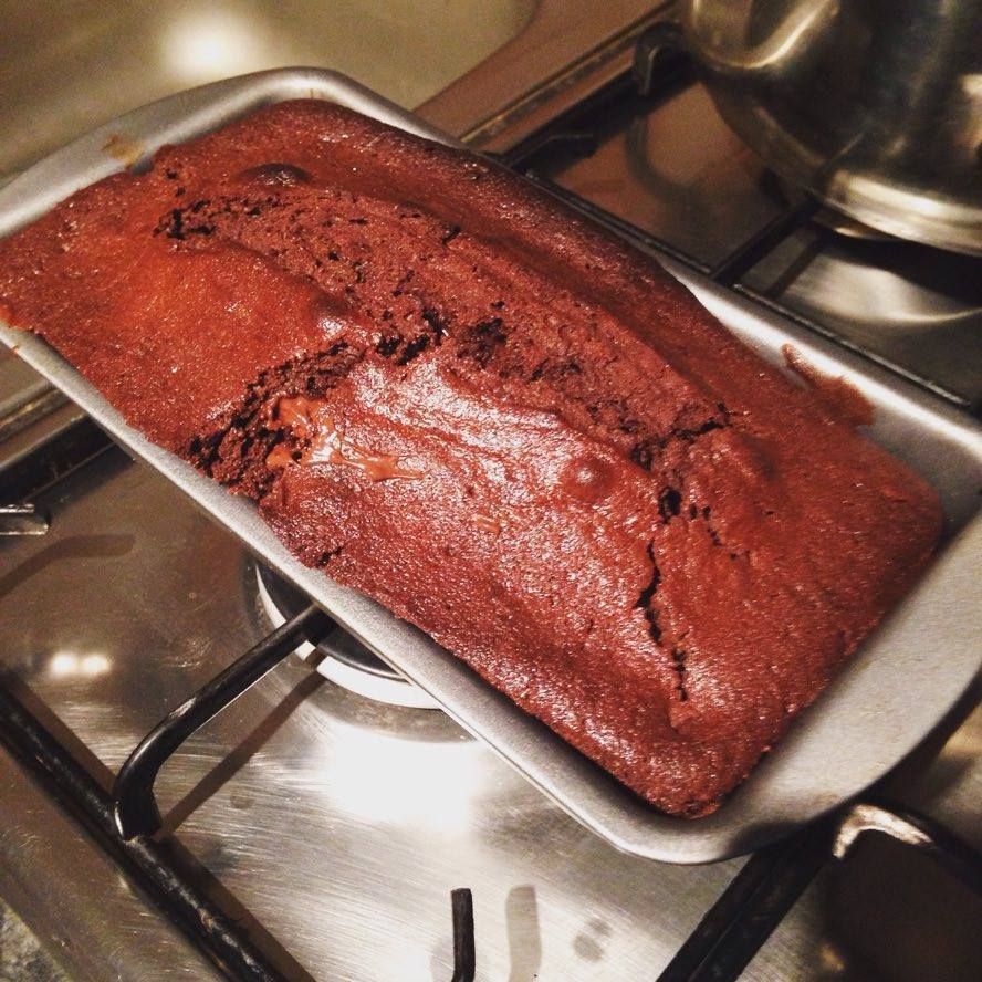 Chocolate Loaf Cake Recipe!