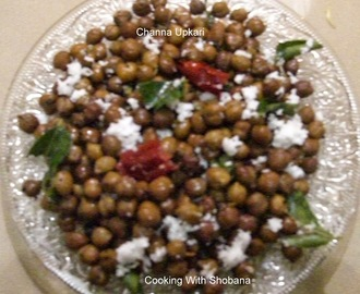CHANNA UPKARI ( A SIDE DISH OF BLACK CHICKPEAS)