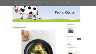 Pepi's kitchen