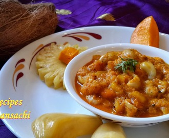 Ansa-Phansachi Bhaaji (Pineapple Jack fruit Curry)