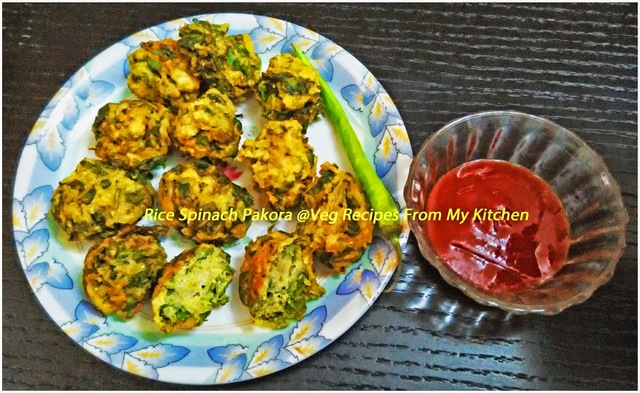 Spinach and  Rice Pakora Recipe -Chawal aur Palak Pakoda- Rice and Spinach Fritters