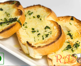 Garlic Bread Recipe | Italian Recipe