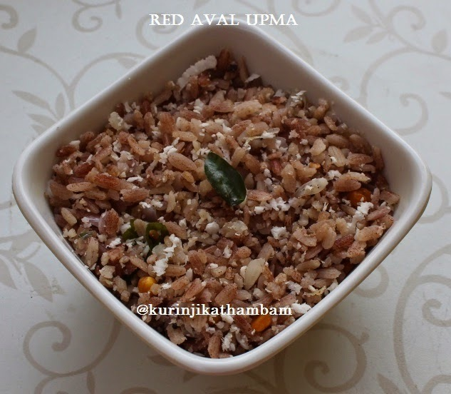 Red Rice Flakes / Red Aval / Poha Upma