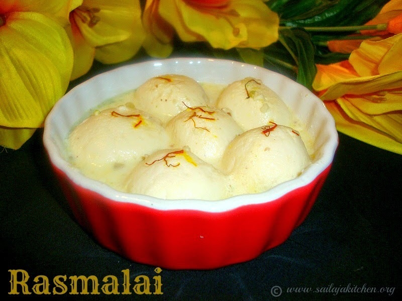 Rasmalai Recipe / Rasamalai Recipe - How to make Rasmalai
