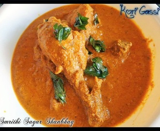 Kori Ghassi / Manglorean Chicken Gravy