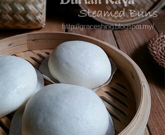 榴莲咖椰包 Durian Kaya Steamed Buns