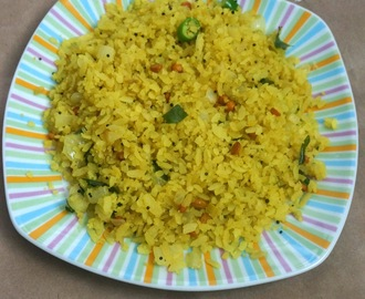 Aval Upma | Easy Breakfast Recipes
