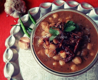 Indian Kale Khatte Chole aka.White Chickpeas or Garbanzo beans in Black sour gravy