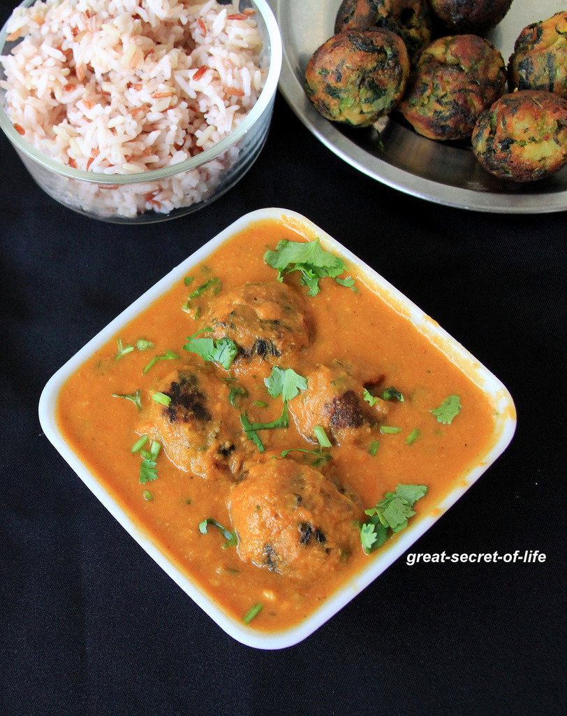 Palak Kofta Curry recipe - Curry with spinach kofta recipe - side dish recipe - Side dish for roti, rice, fried rice