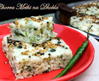 Chola Methi na Dhokla / Steamed Lentil Cakes