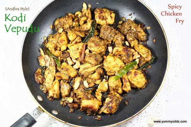 Kodi Vepudu ~ Andhra Style Chicken Fry ( with less Oil)