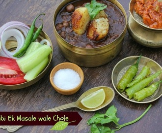 Punjabi Chole - Ek masale wale / Just one spice