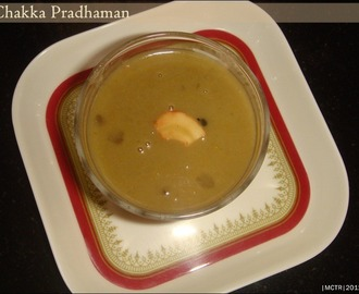 Chakka Pradhaman / Jackfruit Payasam | Thiruvonam Recipes