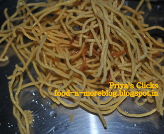 Recipe : Sev / How to make namkin sev at home / Fried Gram Flour noodles / Besan sev