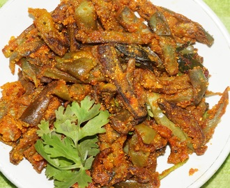 Roasted dal Brinjal fry