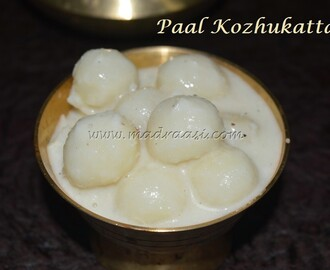 Paal Kozhukattai / Rice balls steamed in Milk