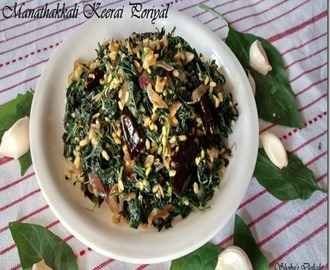 Manathakkali Keerai(Black Night Shade Leaves) Poriyal