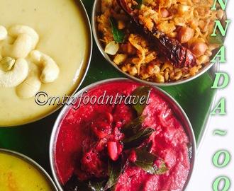 Fried rice in kannada recipes mytaste kannada ootakarnataka meal a sneak peak into karnataka cuisine ccuart Choice Image