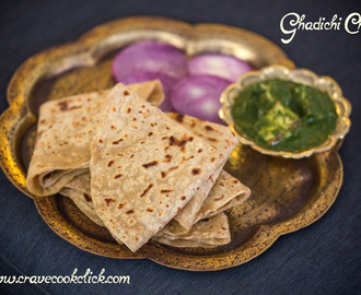 Ghadichi Chapati Video Recipe