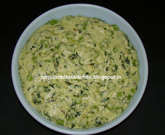 Methi Malai Mutter