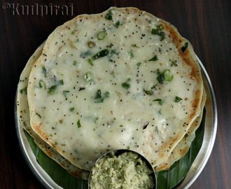 Oggarane Dosa(Phanna Polo) - Pancakes with Seasoning