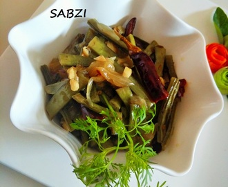 Recipe of Guvar sabzi ( cluster beans)