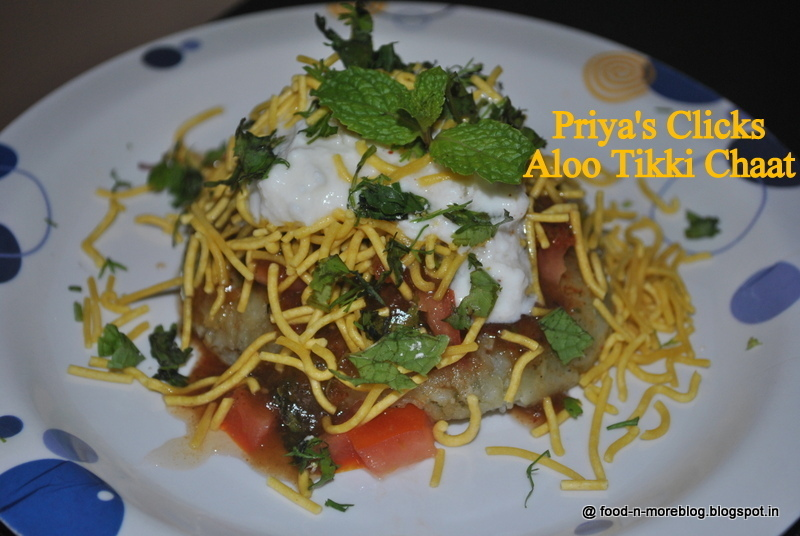 Recipe : Aloo Tikki Chat | How to make Alu Tikki chaat |Potato Patties