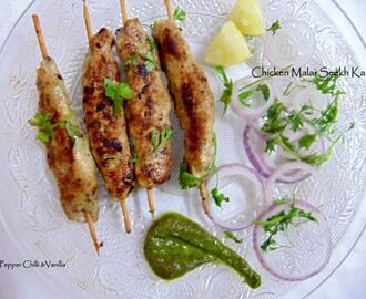 Chicken MalaiSeekh Kabab Recipe/Malai Seekh Kebab Recipe.