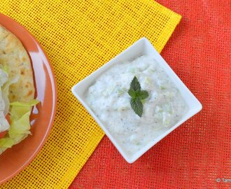 Tzatziki Sauce ~ Greek Cucumber Yogurt Sauce