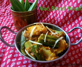 Aloo Bhindi Masala Recipe / Aloo Bhindi Ki Sabzi Recipe - Potato Ladies Finger Masala Recipe